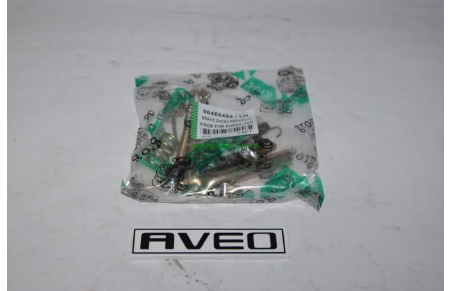 Ремкомплект задних тормозных колодок Aveo  (полный)